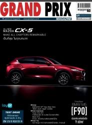 GRAND PRIX Vol. 47 Issue. 575 November 2017